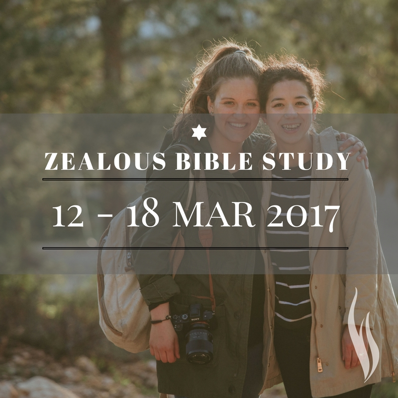 The Zealots - Bible Study